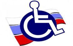 Прокурором Рубцовска приняты меры к обеспечению ребенка – инвалида  техническим средствами реабилитации